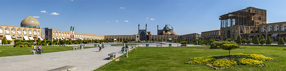 invest in esfahan investservices.ir
